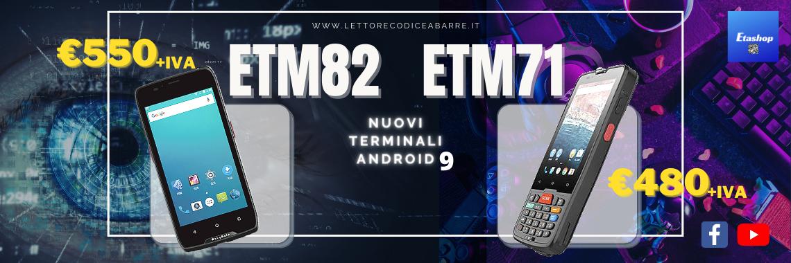 ETM71 ETM82